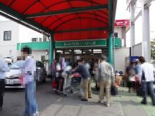 13:58 トヨタレンタリース 福岡空港店