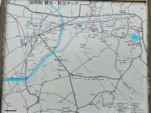 9:05 地図 ~ 岳本公園で