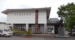 12:03 竹田市立歴史資料館