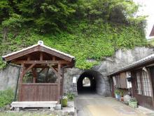 12:06 廉太郎トンネル