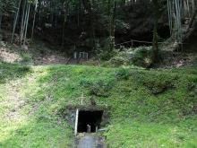 12:35 キリシタン洞窟礼拝堂