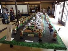 12:41 中に、甲冑が展示されていました。