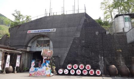 14:32 神楽酒造 トンネル貯蔵庫