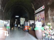14:33 トンネルの中