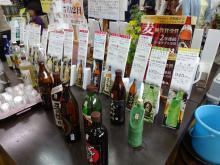14:39 神楽酒造の売店 試飲コーナー