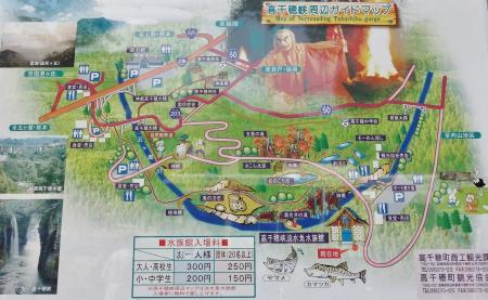 15:25 高千穂峡 淡水魚水族館 前の観光マップ