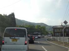 16:56 渋滞 (-_-;)