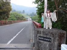 5:39 天岩戸大橋 ~ 神楽の像があります。 小さなおじさんね。