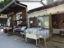 9:00 売店では2Lの空のペットボトルが200円で売っていました(^.^)
