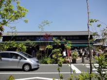 11:39 道の駅 阿蘇