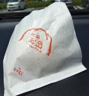 11:40 阿蘇玉岳シュークリーム 1個 105円