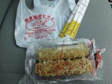 11:55 元祖ちくわサラダ 1本 150円 と、ウインナー・チーズ・ポテトサラダ入りちくわサラダ 1本 150円