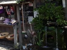 12:31 ここは緒方珈琲傍の水基「金脈の泉」