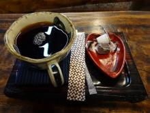 12:40 ホットコーヒー 400円