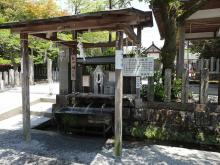 12:50 阿蘇神社 「銘水 神の泉」