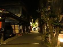 20:17 夜の黒川温泉 ・・ 静かです。