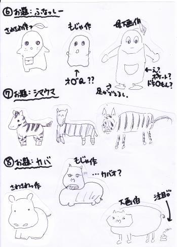 daigahaku3.jpg