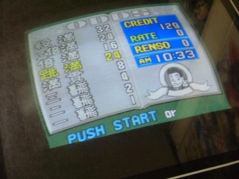 CIMG6581 (800x600)