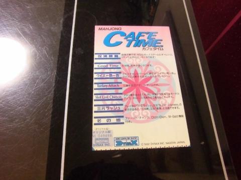 CIMG6577 (800x600)