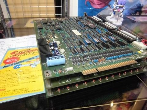 CIMG6996 (800x600)