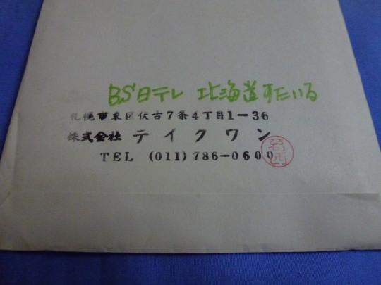 1001_20130523195433.jpg
