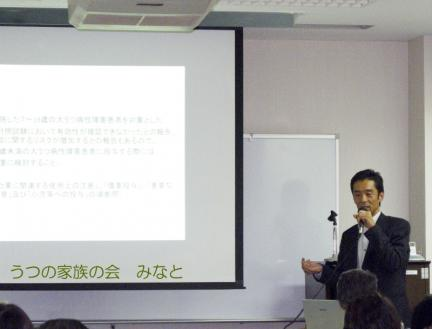 S20131208平間先生のセミナー康雄