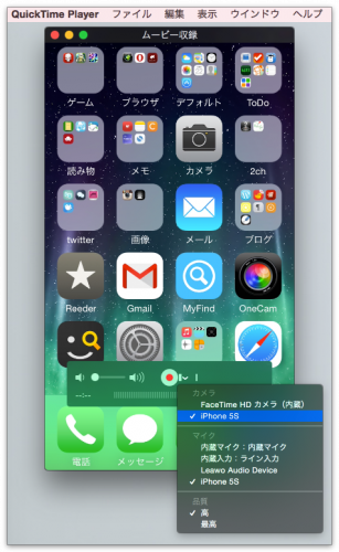 Yosemite_iOS_recording