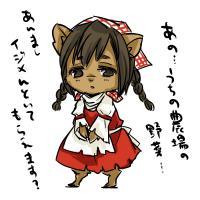 nakiusa_convert_20130907213001.jpg