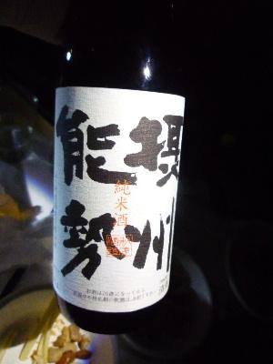 茨木の花見5