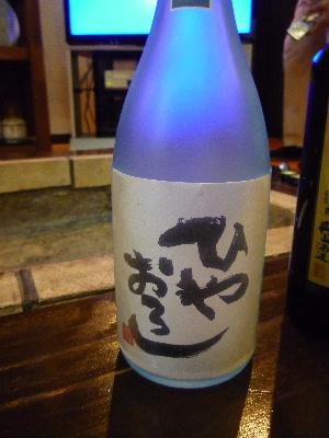 丹山酒造6
