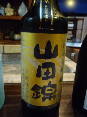 丹山酒造7