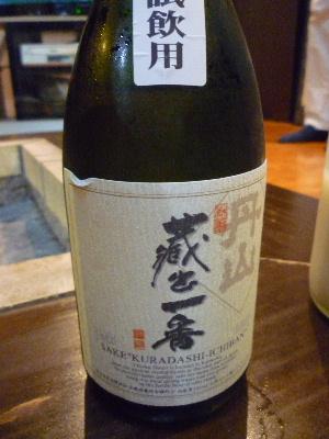 丹山酒造8