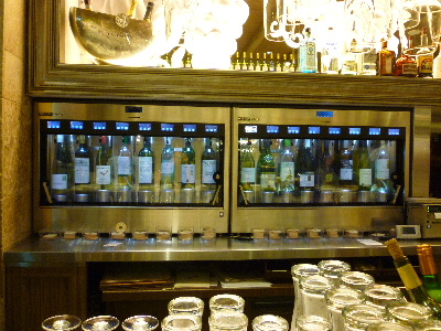 世界のワイン博物館9