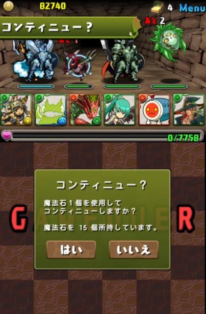 2013y12m03d_032751526.jpg
