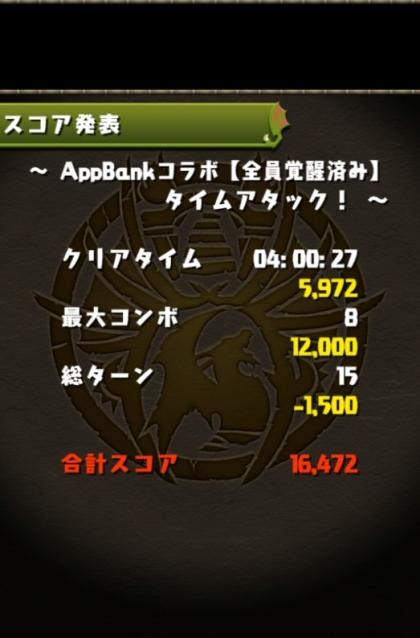 2013y12m03d_032835006.jpg