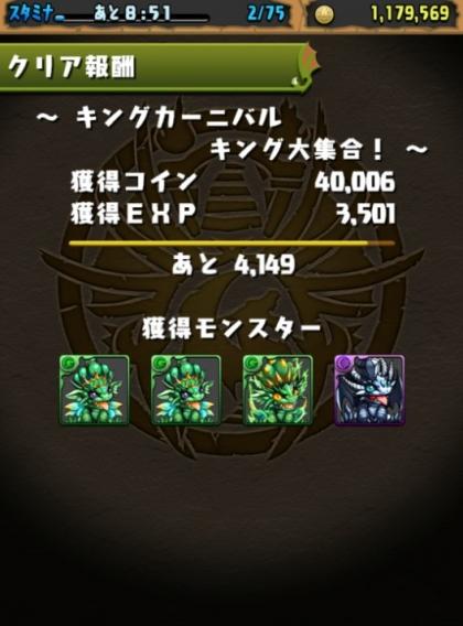 2014y01m05d_160517778.jpg