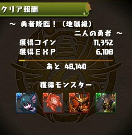 2014y01m13d_174619042.jpg
