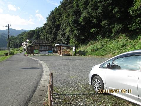 今泉登山口駐車場