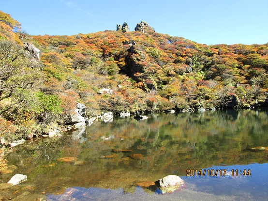 大船御池(ミイケ)