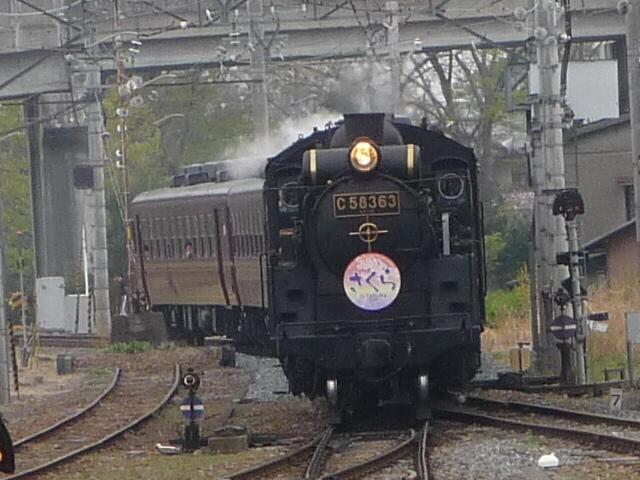 2013-04-06-13