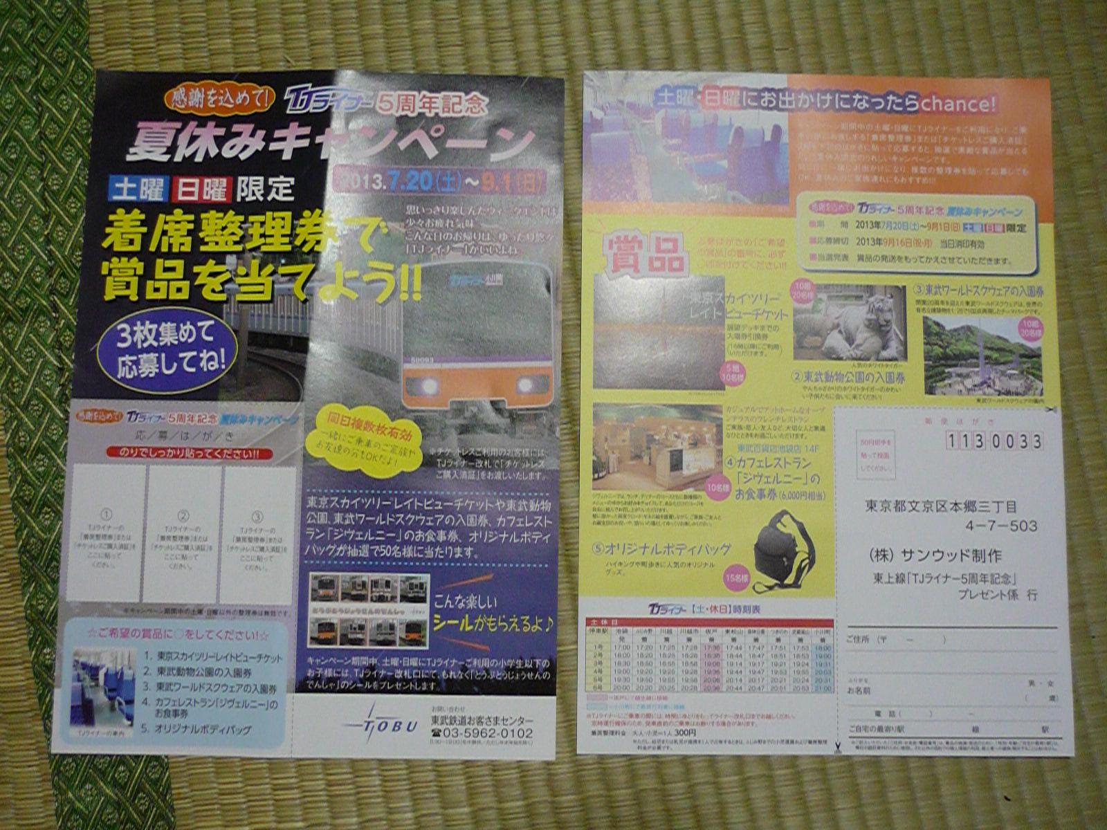 2013-08-05-03