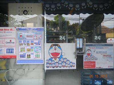 2013バリ島8