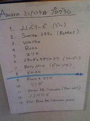 優子ミニハフラ 002