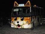 千葉県大貫保育園からバス
