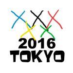 東京オリンピック反対