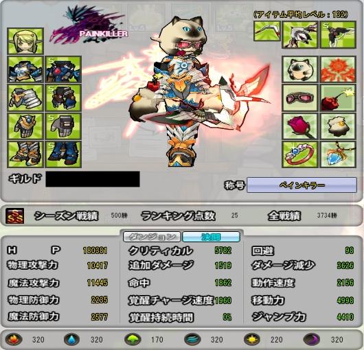 x2 2013-05-28 01-05-16-067-crop