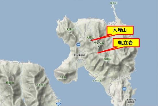 1)江田島町北部・帆立岩・大原山