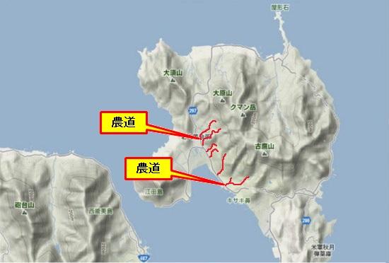 1)江田島町北部・宮ノ原 農道