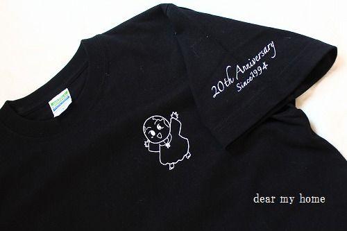 チームTシャツ1