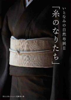 閾ェ辟カ蟶・ア包シソ陦ィ・然GB+(2)_convert_20130429095136